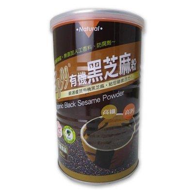 《小瓢蟲生機坊》肯寶KB99 - 有機黑芝麻粉 400G/罐 黑芝麻 沖泡食品