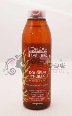 便宜生活館【洗髮精】萊雅 L OREAL -橄欖直順潔髮露 250ML 針對粗硬髮專用 ~