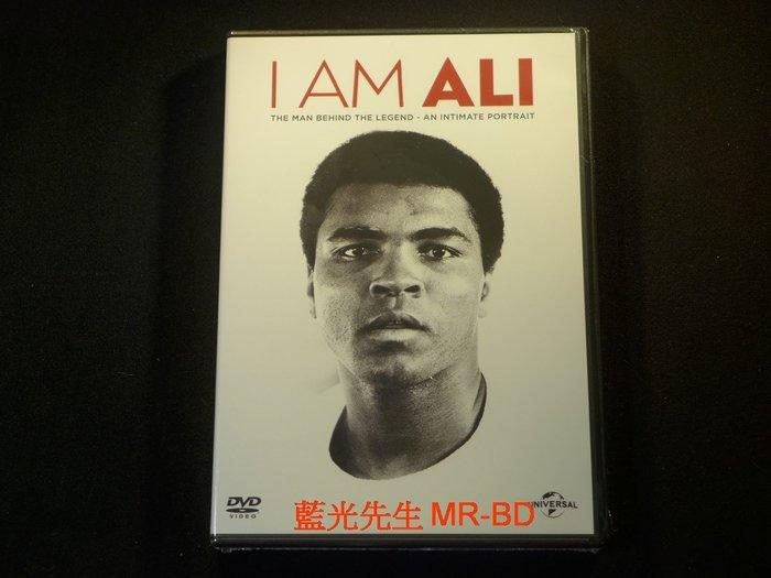 [DVD] - 我是阿里 ( 一代拳王:阿里 ) I Am Ali