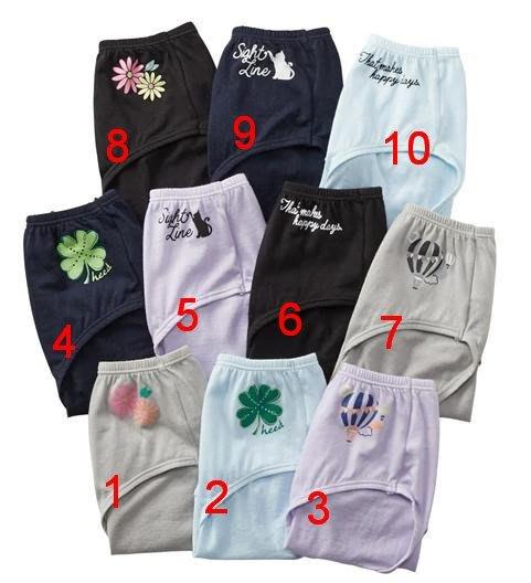 【大ㄋㄟㄋㄟ&大腳丫的家】日本進口 大尺碼內褲 大尺寸4L8L→NEW←素面棉褲/單
