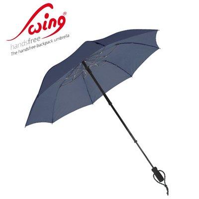 德國[EuroSCHIRM] 全世界最強雨傘 TELESCOPE HANDSFREE / 免持健行傘 小(深藍)