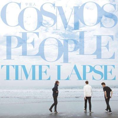 【宇宙人/ TIME LAPSE 日本進口版】華語團體CD~{全新正版現貨~下標=直購結標}~網路之音~