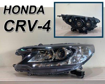 》傑暘國際車身部品《全新HONDA CRV4代 13 14 15 2015 原廠型魚眼大燈 無HID版 一顆3500