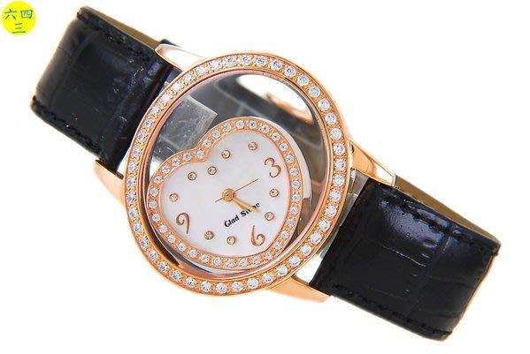 (六四三鐘錶精品店)GLOD STONE(真品).爪鑲鑽錶.滑動式盤.橢圓型玫瑰金殼!