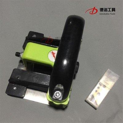 台灣兔帝PVC塑膠地板施工工具 拼縫推刀 拼接刀無縫刀合縫接縫拼縫器