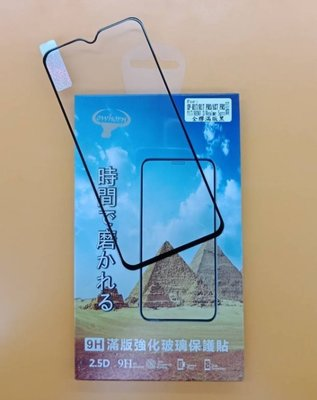 【櫻花市集】全新 OPPO Reno Z 專用2.5D滿版鋼化玻璃保護貼 防污抗刮 防破裂
