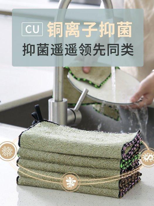 【berry_lin107營業中】銅纖維洗碗布抹布不沾油吸水不掉毛的家務清潔擦桌子竹纖維百潔布