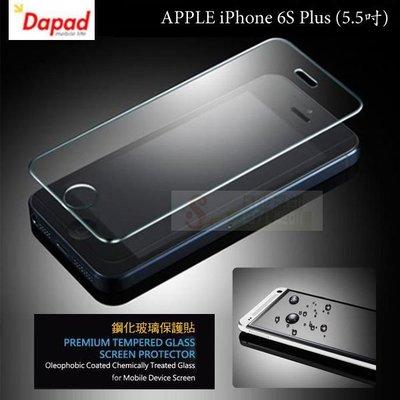 s日光通訊@DAPAD原廠 APPLE iPhone 6S Plus (5.5吋) AI透明鋼化玻璃保護貼/保護膜