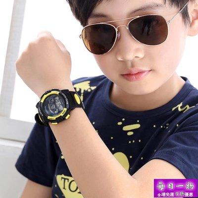 兒童手錶男孩女孩夜光防水鬧鐘運動電子錶多功能中小學生電子手錶【每日一物】