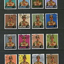 【雲品】文萊Brunei 1974 SG 194-209 set of 16 FU