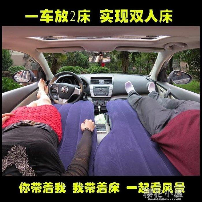 歐晨司suv車震床成人車載充氣床墊前后排旅行游1.75米轎車通用型