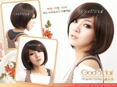 *GODSHAIR*日韓系假髮 【ZBS023】甜甜女孩 型女浪漫約會首選 短髮 BOBO 鮑伯頭 耐熱擬真人髮質