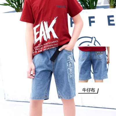 《蕃茄丁》125~165CM//超薄柔軟系列~側邊英文字‧淺藍色牛仔短褲(附皮帶)【EH2120979】//中大童