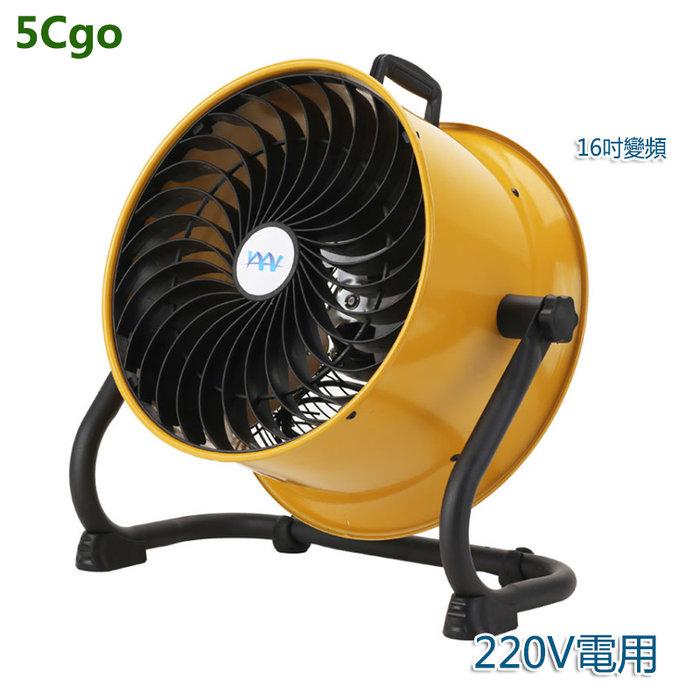 5Cgo【批發】抽風機排風機移動式通風機廠房散熱風扇工廠通風畜牧風扇渦流式強力送風機220V含稅 t5961596122