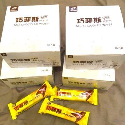 宏亞 77 巧菲斯夾心酥 牛奶口味24.6g*16入 。巧克力酥。增量版。小點心。吃的
