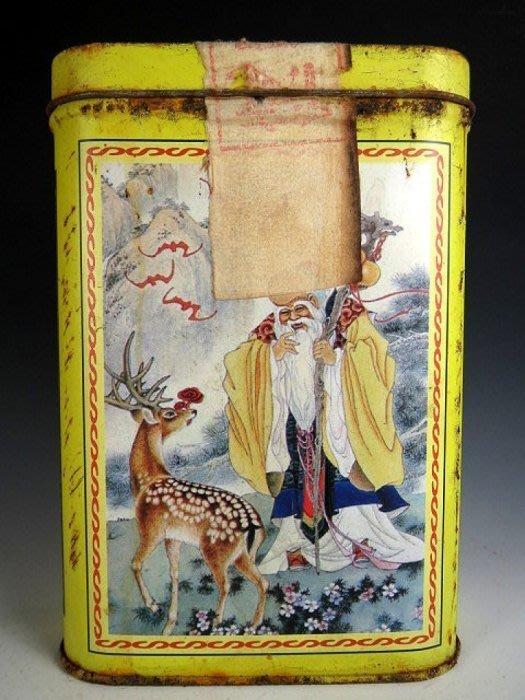 【 金王記拍寶網 】P1579 早期懷舊風中國億興合茶棧 福祿壽翁圖 老鐵盒裝普洱茶 諸品名茶一罐 罕見稀少~