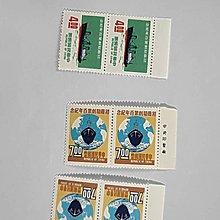 紀141 招商局創業百年紀念郵票2全2套 回流上品