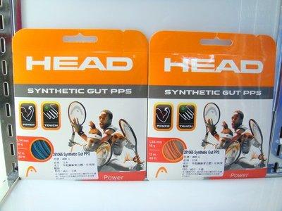 (台同運動活力館) HEAD Synthetic Gut PPS【軟線】 網球線 【具有威力與手感的線材】