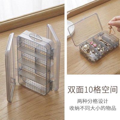 收納 優思居 雙層首飾收納盒 透明塑料飾品盒大容量女放項鏈耳釘耳環盒