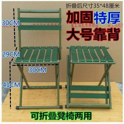折疊椅子馬扎釣魚椅折疊凳戶外折疊椅家用折疊凳子便攜釣椅新款收納凳