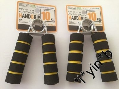 (hinyinbb) 全新日單握力器 手力器 練腕力 手力 HAND GRIPS-10 kg