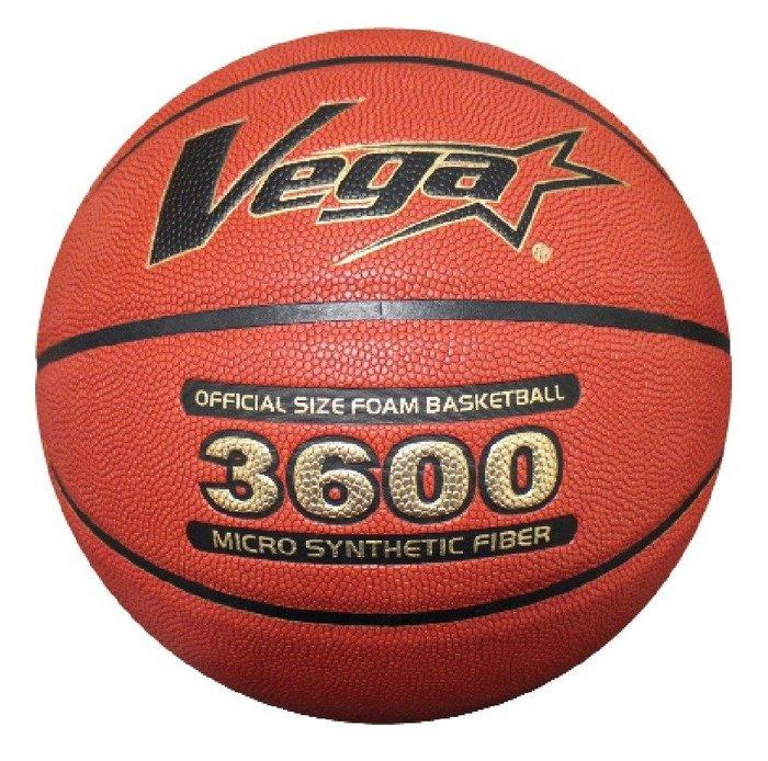 VEGA 超細纖維合成皮籃球 OBU-718  7號  室內/室外皆可   亮禹體育PEAK台灣經銷商