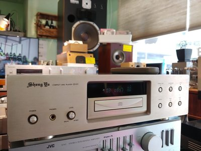 聲雅 cd-s1