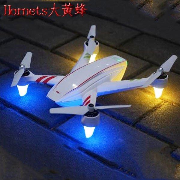 5Cgo【批發】含稅會員有優惠 527123191268 預售HornetS大黃蜂競速超跑無人機四軸飛行器遙控飛行機