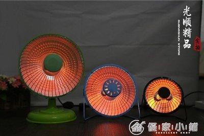 暖風機 迷你取暖器小型 家用節能小太陽辦公室桌面暖風機冬季非usb