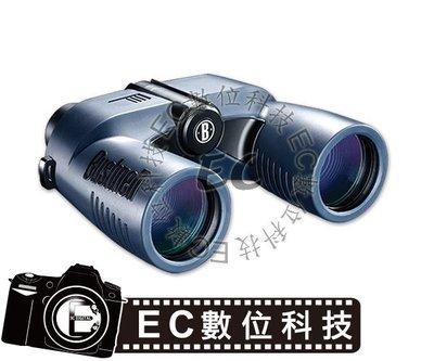 【EC數位】 Bushnell 倍視能 Marine 7x 50mm w/Digital 望遠鏡 航海 羅盤 防水