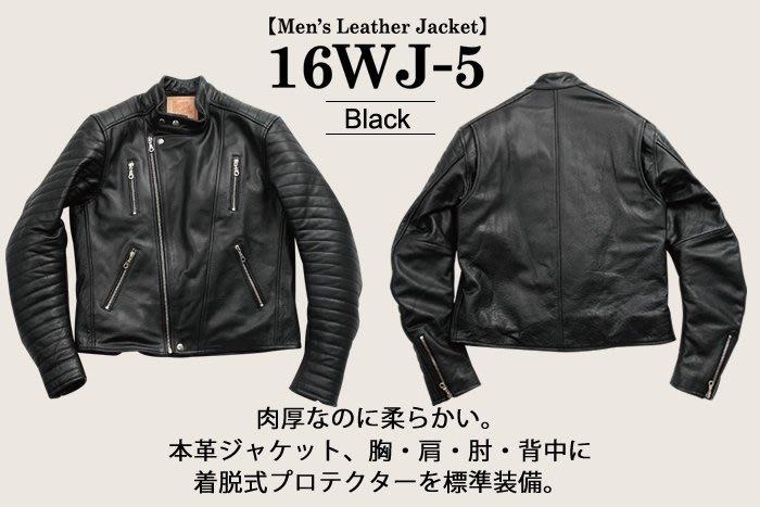 【趴趴騎士】斜開拉鏈復古騎士皮衣 16WJ-5 (七件式護具 皮革 外套 防摔衣