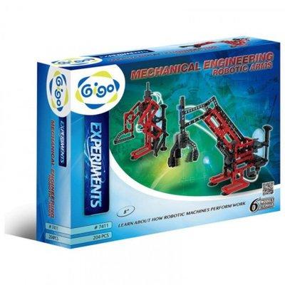 智高 Gigo #7411-CN 氣壓動能機械手臂 # 7411-CN