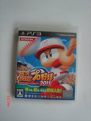PS3 實況野球 2011