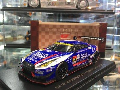 EBBRO 45733 REALIZE 日産自動車大学校 GT-R SUPER GT GT300 2019 - 總代理商