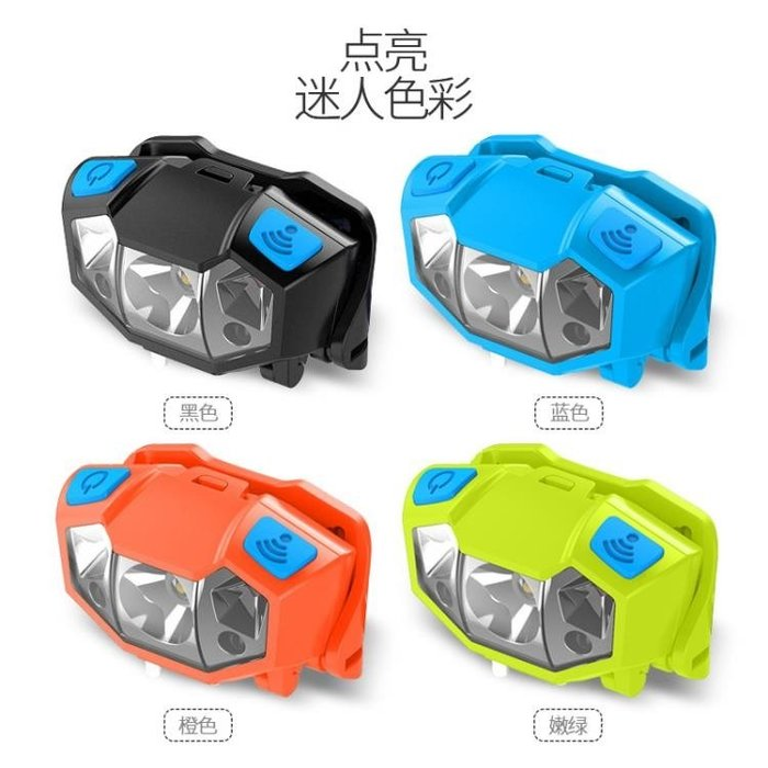 頭燈 LED頭燈強光充電感應遠射3000頭戴式手電筒超亮夜釣捕魚礦燈