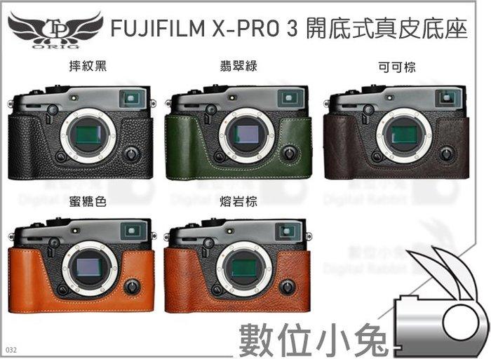 數位小兔【TP Fujifilm X-Pro 3 開底式真皮底座】X-PRO3 開口底座 開底式 皮革 相機底座 皮套
