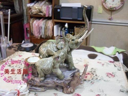 美生活館--- 全新  陶瓷 大象 夫妻情深 擺飾 附小夜燈--入宅送禮皆宜