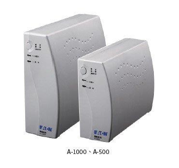飛瑞 A-1000 離線式不斷電系統《1000VA Off-line UPS》