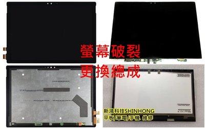 《筆電面板維修更換》微星 MSI 電競筆電 GL63 8SE  液晶螢幕 破裂 故障 現場更換