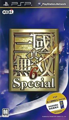 【二手遊戲】PSP 真三國無雙 EMPIRES DYNASTY WARRIORS6 EMPIRES 日文版 台中恐龍電玩