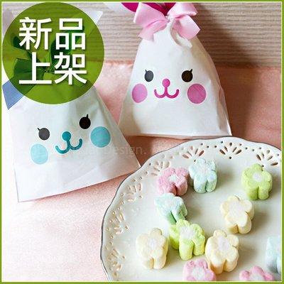【(DIY裝入)可愛長耳朵微笑兔子棉花糖(附袋+棉花糖+蝴蝶結)】--幸福朵朵婚禮小物 幼稚園活動獎品 園遊會 生日