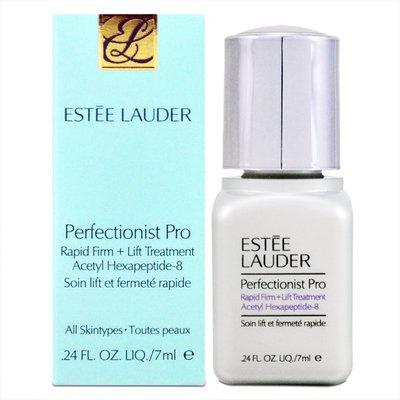 【橘子水】Estee Lauder 雅詩蘭黛 Pro極速緊緻肌密全能精華 7ml