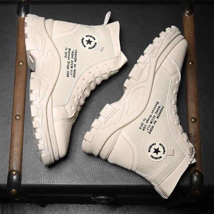 高筒鞋男板鞋透氣帆布鞋厚底增高工裝鞋韓版潮流休閒運動鞋馬丁靴 全館免運