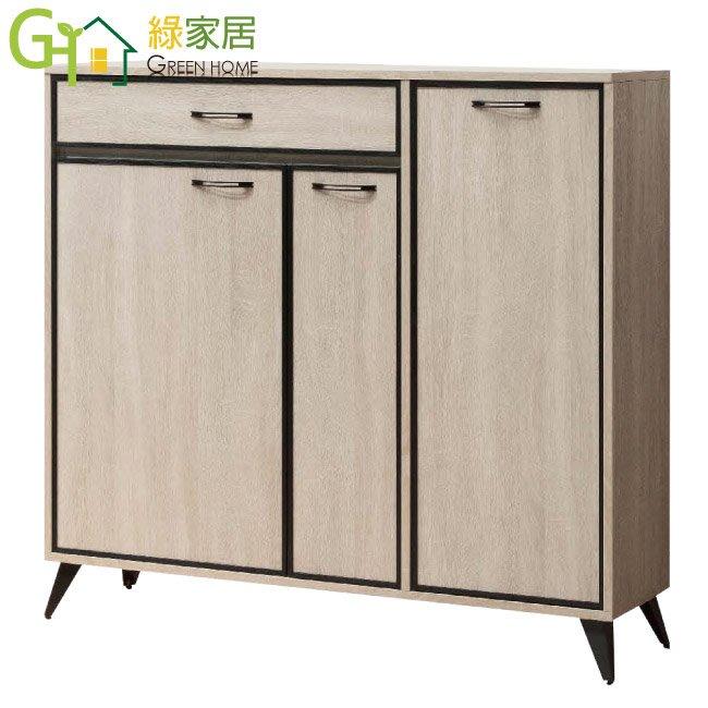 【綠家居】佛利 現代4尺三門單抽鞋櫃/收納櫃