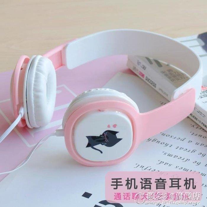 萌萌貓咪頭戴式耳機女生韓版可愛潮手機音樂有線蘋果OPPO通用耳麥