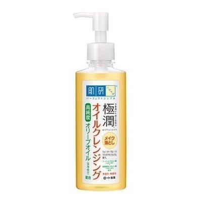 *RENA美物探險*日本樂敦肌研所 肌研 極潤保濕卸粧油  卸妝油 200ml 特價319元