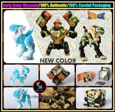 男魂 預訂 1-2月 可順豐 日版 猛獸匣 一套3隻 52TOYS Beast BOX JOHNNY Jungle Mint SET