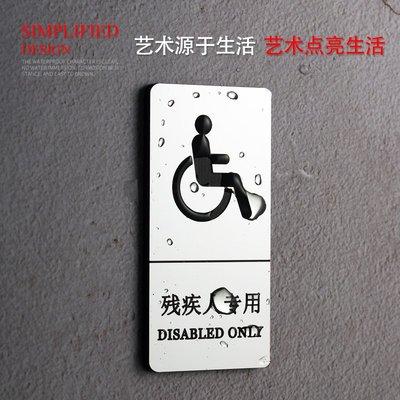 西柚姑娘雜貨鋪☛熱賣中#無障礙廁所標識...