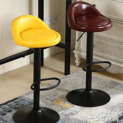 憶海美式家用高腳凳子升降椅吧臺椅鐵藝吧...
