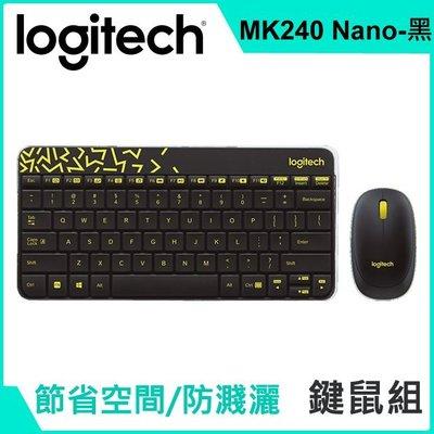 ~協明~ 羅技 MK240 Nano 無線鍵鼠組 台灣代理商貨 接收距離可達10米